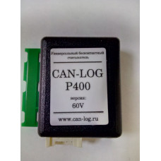 CAN-LOG P400